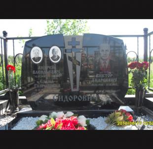 Памятник Г 8