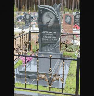 Памятник Пр 11
