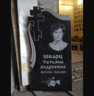 Памятник К 11