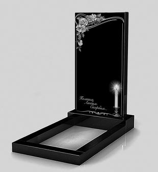 Памятник Хо 1
