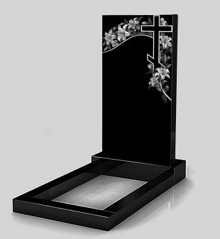 Памятник Хо 5